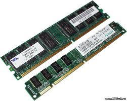 что значит двухсторонние и односторонние модули памяти
